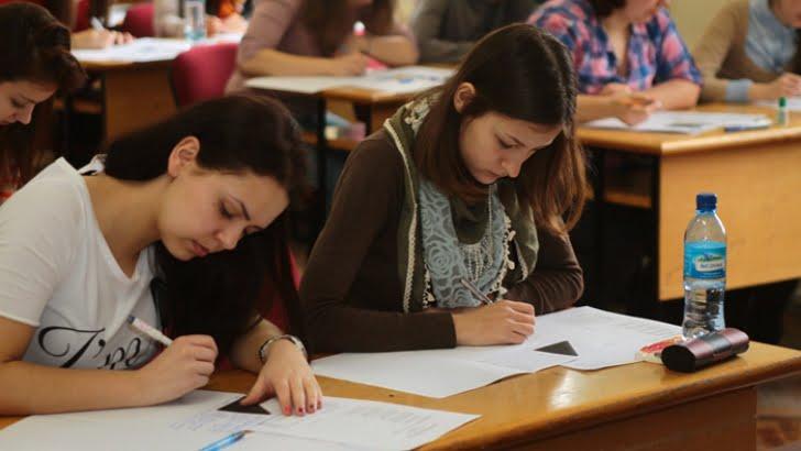 Elevii de 10, premiați de Inspectoratul Școlar Județean Vâlcea
