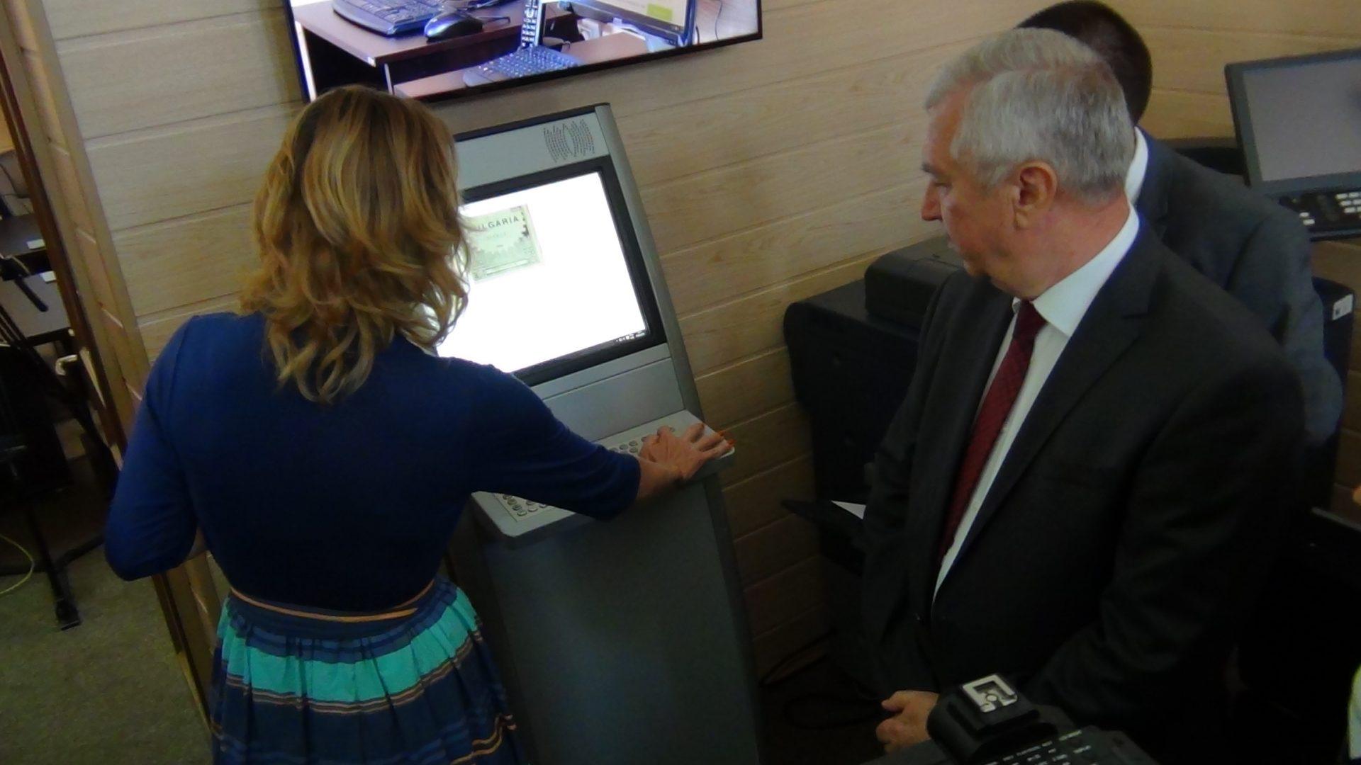 Bibliotecă digitală, inaugurată la Craiova