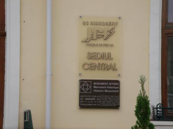 Sindicatul Porţile de Fier cere demiterea conducerii Hidroserv