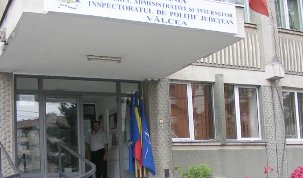 Detector de metale, confiscat de poliţişti