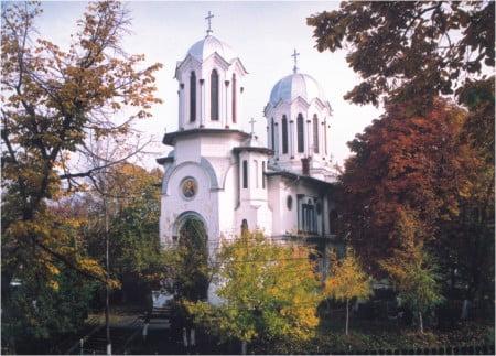 """Spargere la Catedrala """"Sfântul Gheorghe"""" din Slatina"""