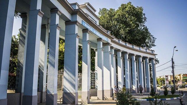 Parcurile din Craiova, închise