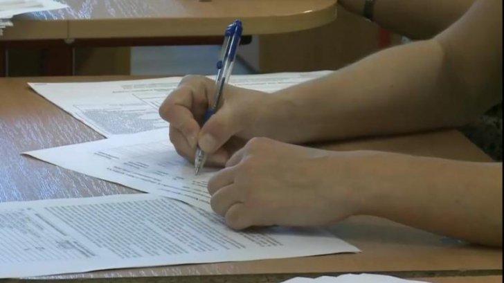 Subiectele de la proba scrisă la Limba și literatura română susținută de elevii de clasa a VIII-a