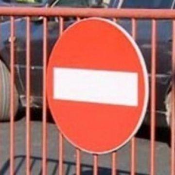 Restricții de circulație pe mai multe sectoare de drum din Craiova