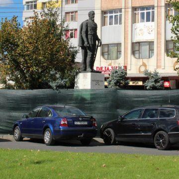 """Primul pas din """"marele proiect al Esplanadei Slatina"""""""
