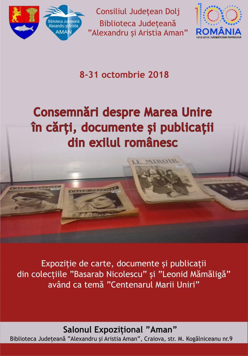 """Expoziție de carte și documente: """"Consemnări despre Marea Unire în cărți, documente și publicații din exilul românesc"""", la Aman"""