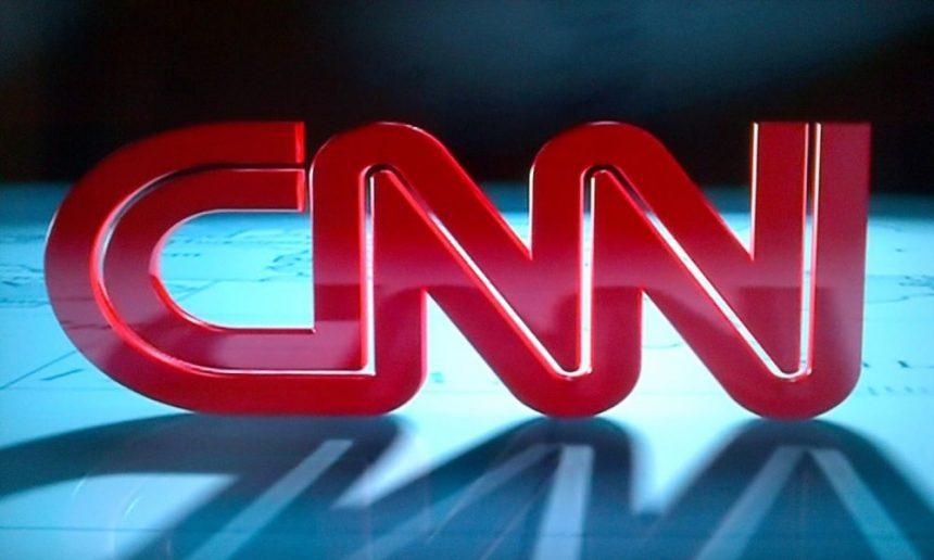 New York: ameninţare cu bombă la CNN
