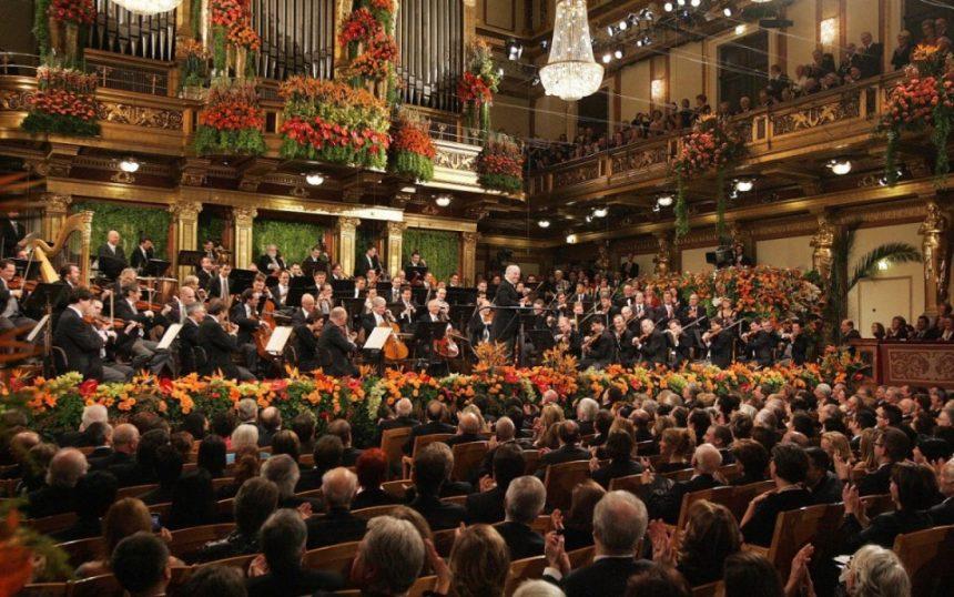 Filarmonica din Viena înfiinţează o academie pentru pregătirea muzicienilor talentaţi
