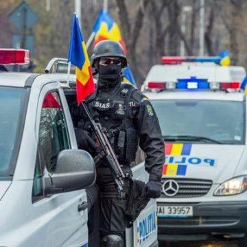 ZIUA POLIŢIEI ROMÂNE SĂRBĂTORITĂ LA I.P.J. DOLJ