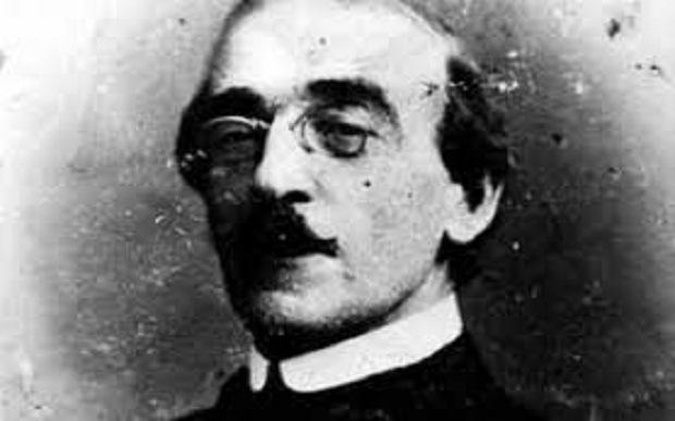 "Festivalul Național ""Alexandru MACEDONSKI"", ediția I"