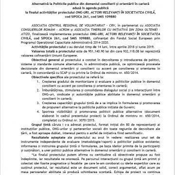 Alternativă la Politicile publice din domeniul consilierii și orientării în carierăadusă în agenda publică la finalul activităților proiectului ONG-URI, actori relevanți în societatea civilĂ, cod SIPOCA 261, cod SMIS 109880