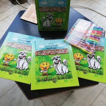 """""""Un copil, o carte"""" –Lansare proiect"""