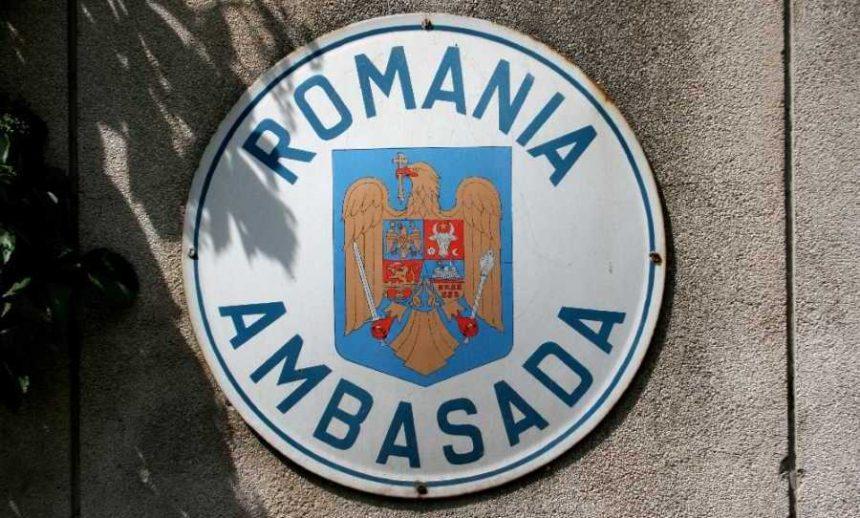 Ambasada României în Cehia: secţie de votare doar în sediul din Praga